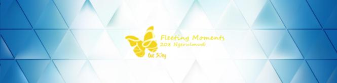 Logo208.png