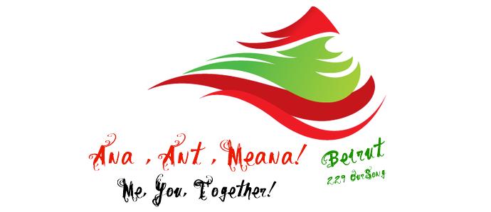 Logo229.png