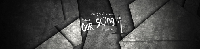 Logo207.png
