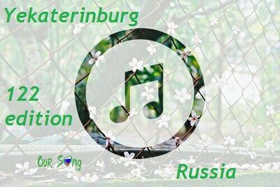 Logo122.jpg
