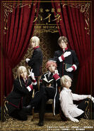 Stage play visual 2