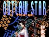 Outlaw Star: 5th Star: My Favorite Things