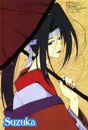Twilight Suzuka Profile
