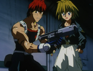 Duuz's Gun