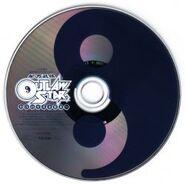 Outlaw Star (Original Soundtrack 1, CD)