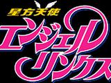 Angel Links (anime)