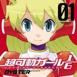 Over Drive Girl 1/6 manga