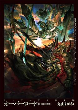 Overlord Volumen 14.png