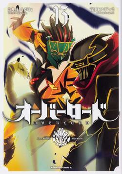 Manga Volumen 13.png