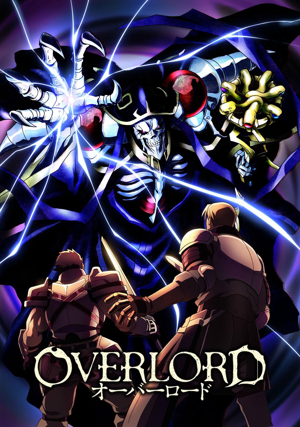 Overlord Anime | Wikia Overlord | Fandom