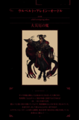 AOG 09