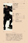 Overlord Character 42