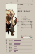 Overlord Character 48