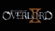 Overlord II (Logo)