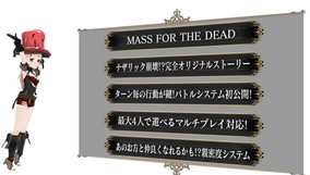 Mass for the Dead System.png