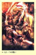 Overlord Volume 9 Chapter 3