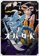 Overlord Manga Volume 7