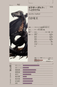 Overlord Character 46