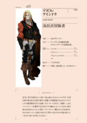 Overlord Character 062