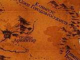 Альянс городов-государств Карнассус