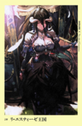 Overlord Volume 10 Chapter 2