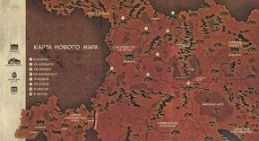 Карта Нового мира.jpg
