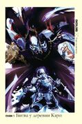 Overlord Volume 1 Chapter 3