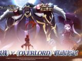 Langrisser X Overlord