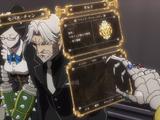 Non-Playable Character