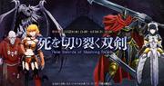 Twin Swords of Slashing Death