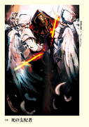 Overlord Volume 1 Chapter 5