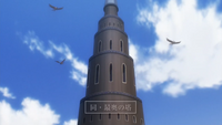 Innermost Tower.png