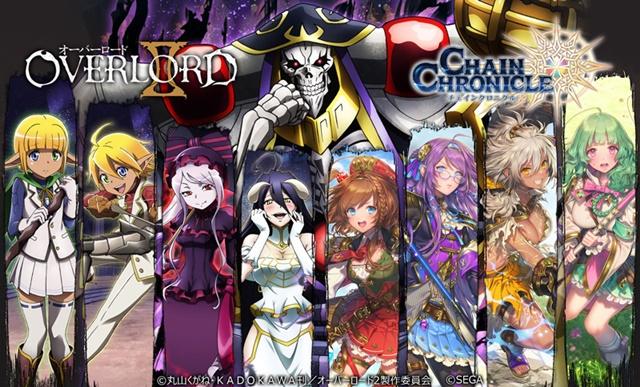Overlord II X Chain Chronicle 3