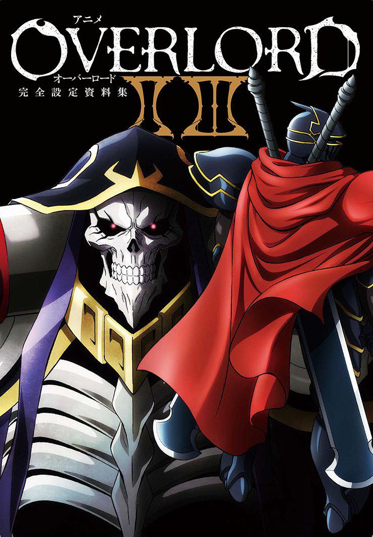 Anime Overlord II III Complete Art Book