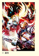 Overlord Volume 1 Chapter 4