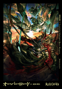 Overlord Volume 14