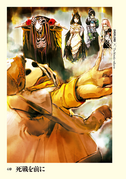 Overlord Volume 3 Chapter 4