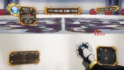 Overlord EP01 036.png