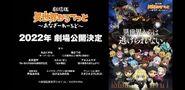 Isekai Quartet The Movie -Another World-001