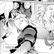 Leinas Manga 001