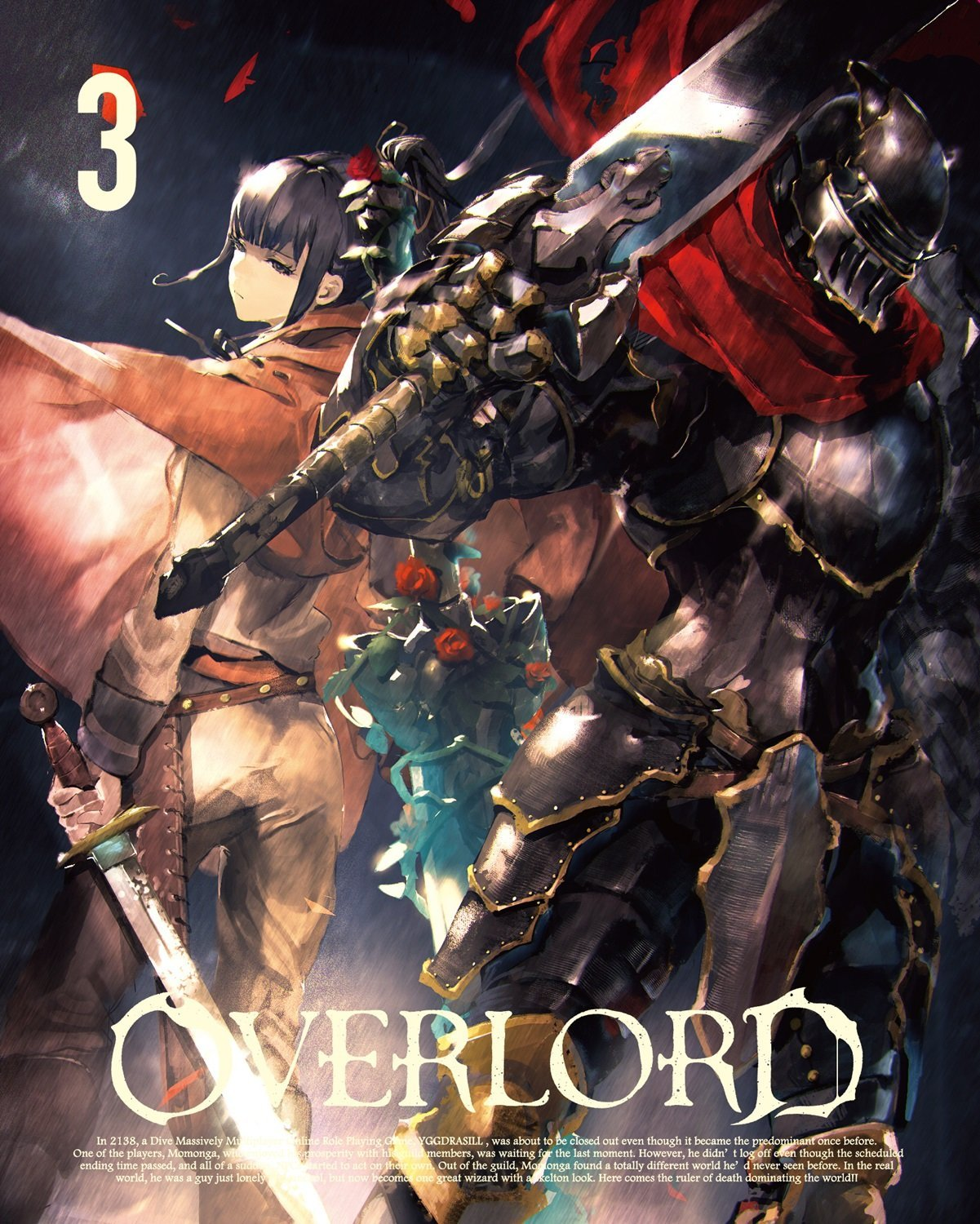 Overlord Blu-ray 03 Special