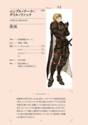 Overlord Character 043