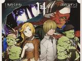 Overlord Manga Volume 14