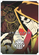 Overlord Volume 6 Special Edition 1