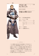Overlord Character 056