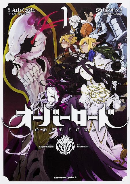 Overlord Manga Volume 01