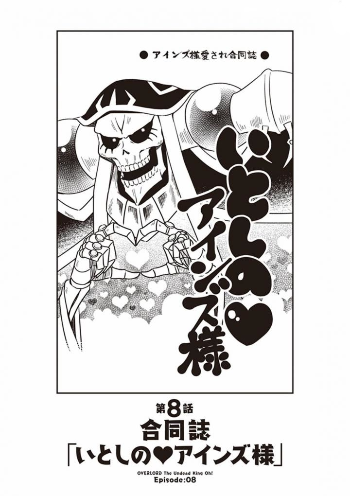 Overlord: The Undead Oh! Chapter 08
