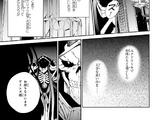 Overlord Manga Chapter 62