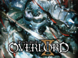 Overlord II Blu-ray 01 Special