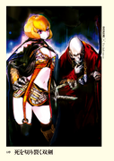 Overlord Volume 2 Chapter 4